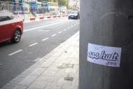 Ass Halt Dublin